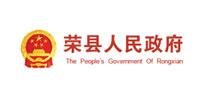 容县人民政府